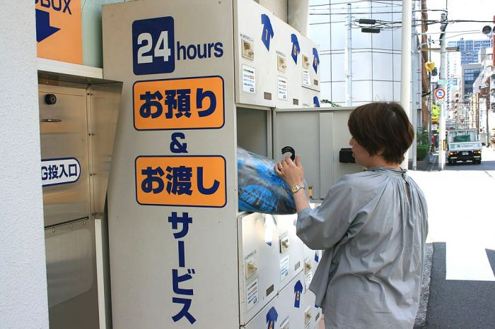 24時間お預かり・お渡しサービス3a